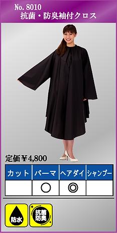 No.8010.ai.bmp