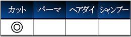 枠3-1.ai.bmp