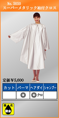 No.5050.bmp