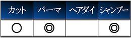 ○◎-◎.bmp