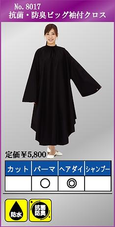 No.8017.ai.bmp
