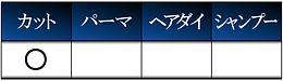 ○---.bmp