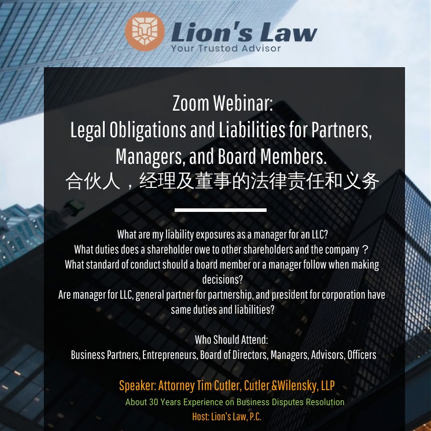 Legal Obligations and Liabilities for Partners, Managers, and Board Members