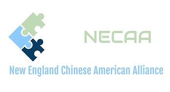 NECAA-logo.JPG