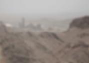 Ahmed Mater empty land Saudi art contemporary art saudi
