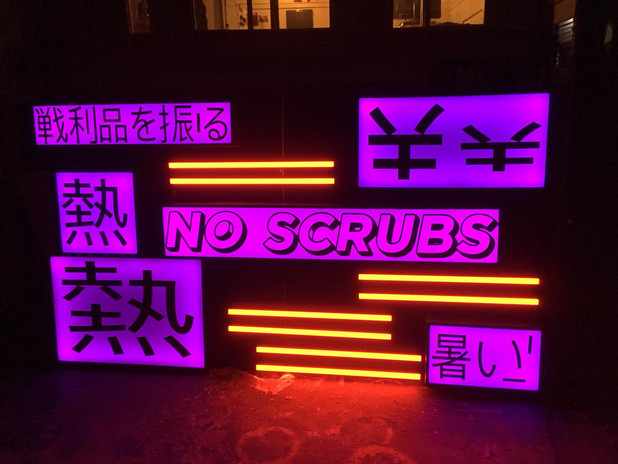 Centrepiece Signing for No Scrubs