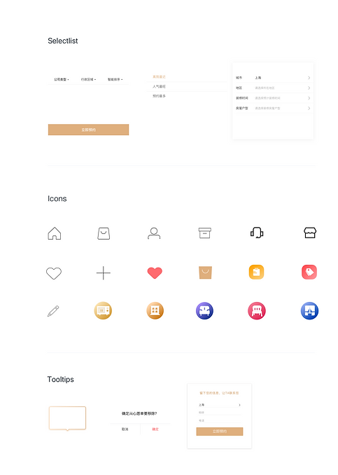 UI KIT2.png