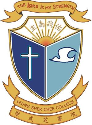 Leung Shek Chee College