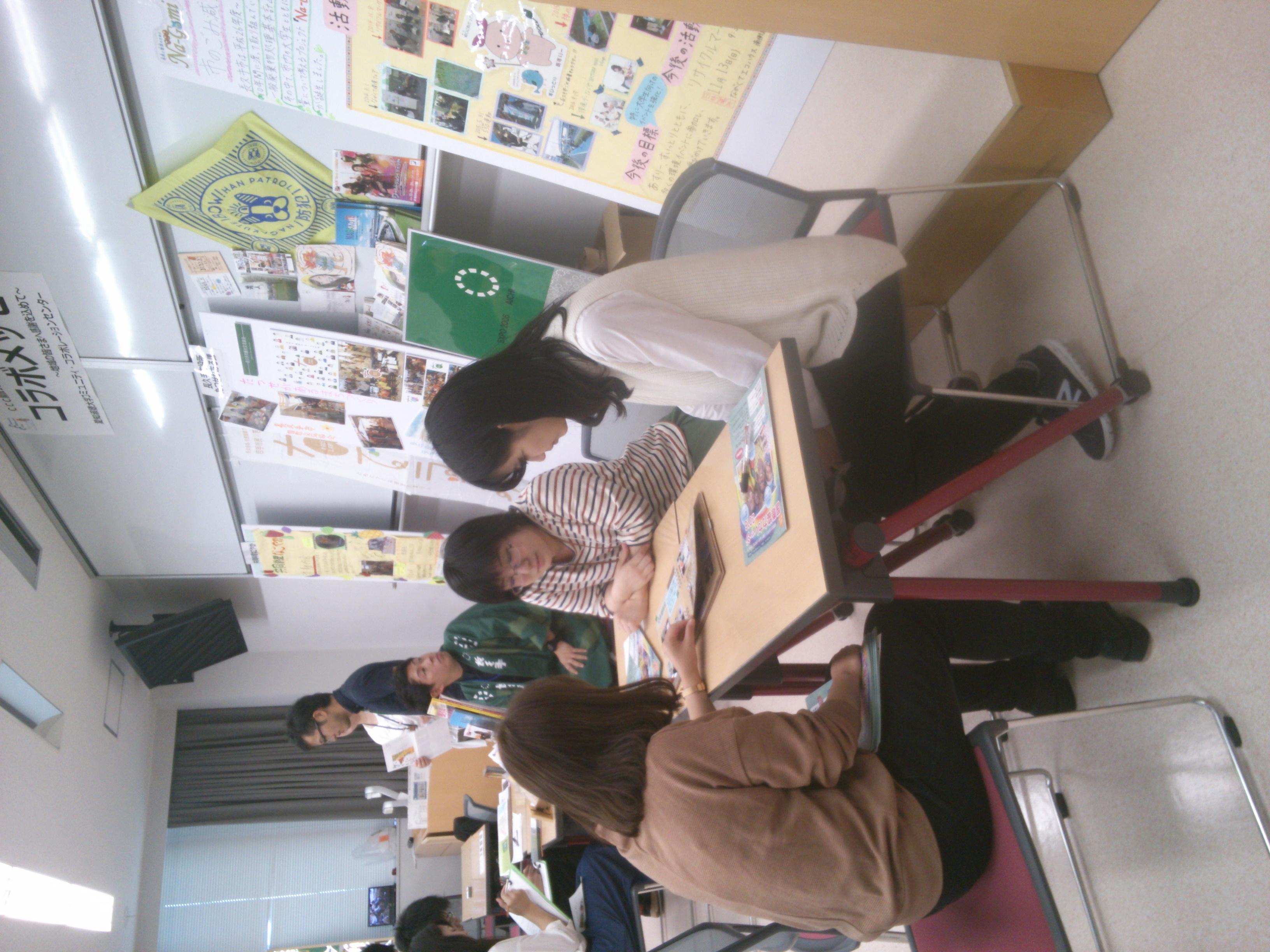 愛知淑徳大学CCC主催コラボメッセ