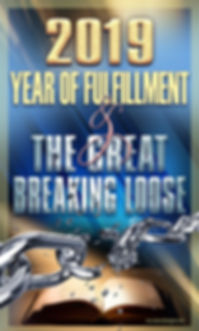 2019 Year of Fulfillment