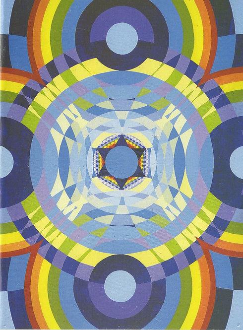 Interlocking Rainbows - Greetings Card - Pack of 10