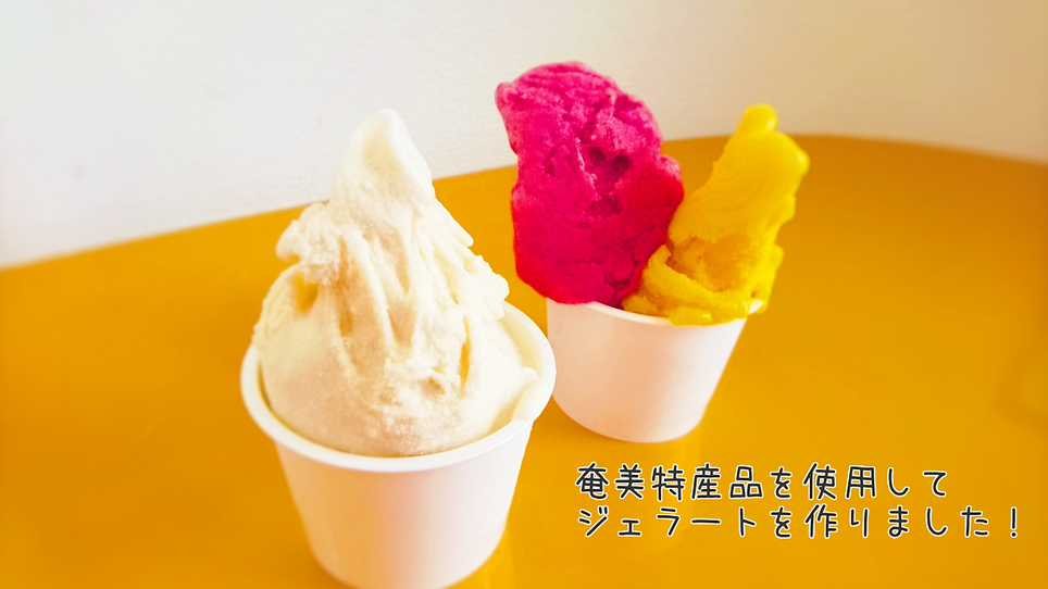 TOP(編④).png
