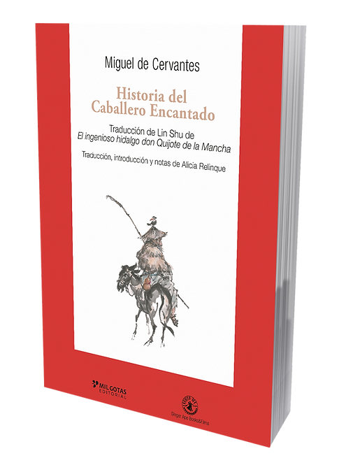 HISTORIA DEL CABALLERO ENCANTADO