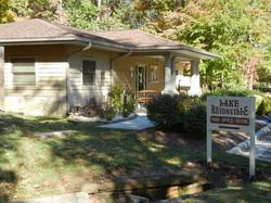Lake Reidsville Park Office