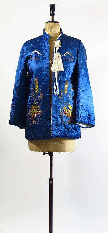 1970s Quilted Souvenir Jacket