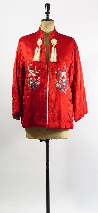 Chinese Souvenir Jacket