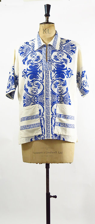 1960's Greek Shirt