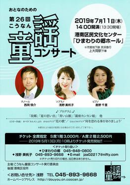 CCI_000006.jpg