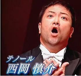 講師の西岡慎介の演奏がテレビ放送されます