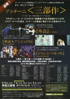 CCF_000037-001.jpg