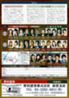 CCI_000012.jpg