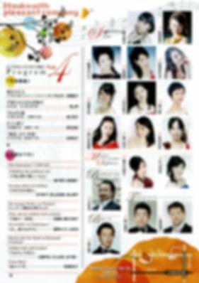 えつ子先生と仲間たちVol.4裏