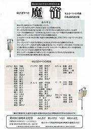 CCI_000014.jpg
