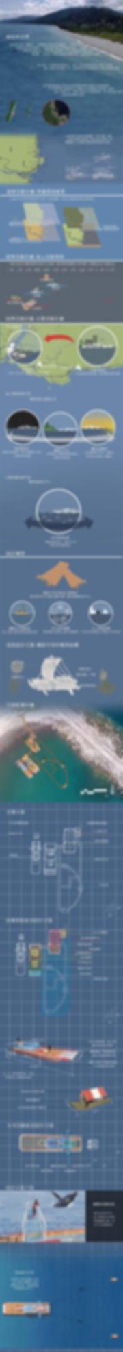 線上展3.jpg