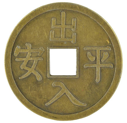 Feng Shui coin For Good Luck and Protection