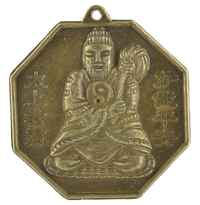 Feng Shui coin For Education and Protection
