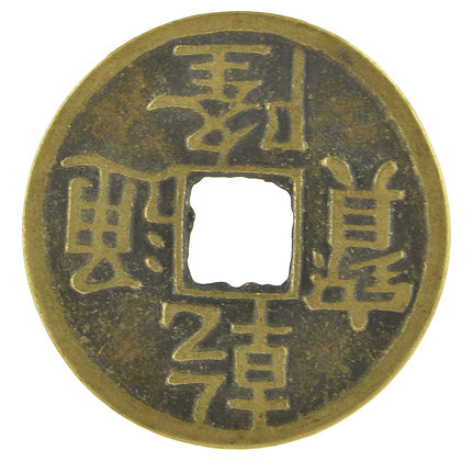 Feng Shui coin For Travelling and Protection