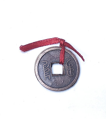 Prosperity Coin Small