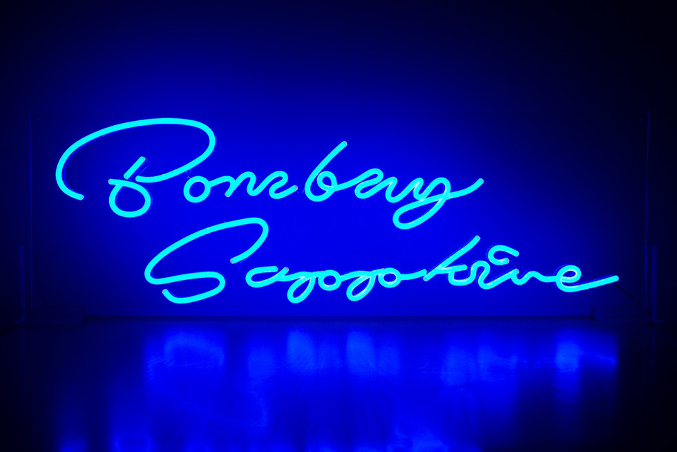 bombay-sapphire-neon.jpg