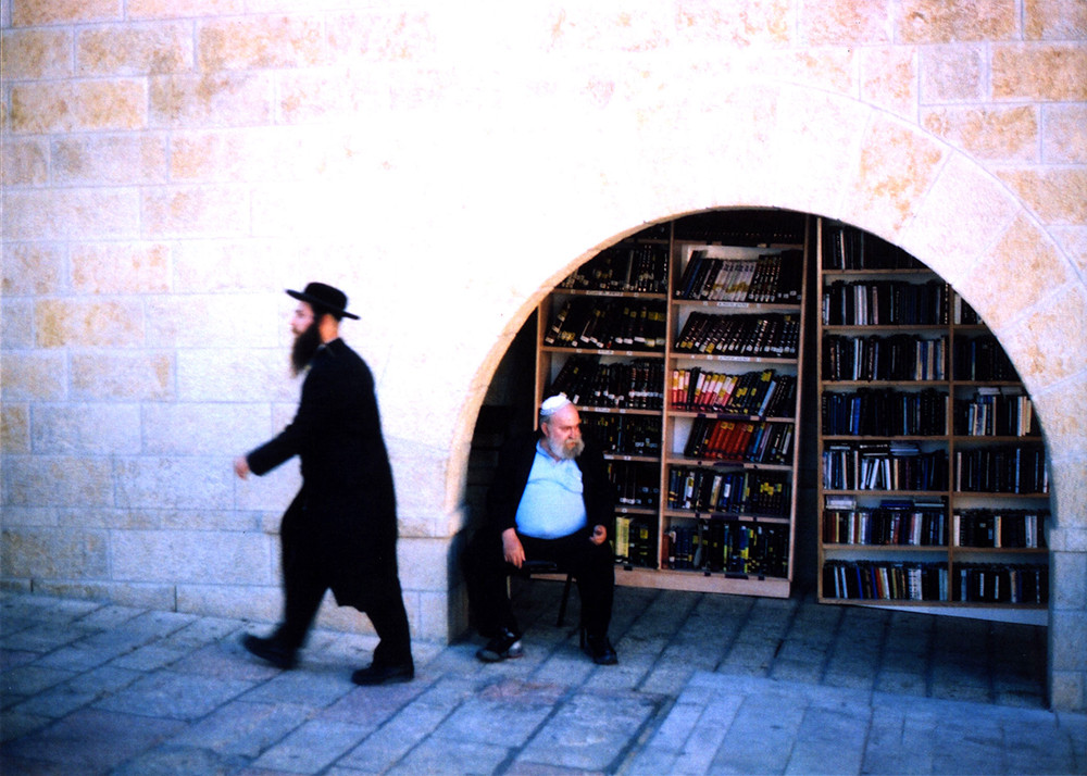 Jerusalem, Israel. 2005