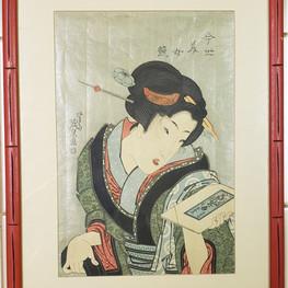 Ukiyoe book geisha