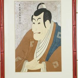 Ukiyoe kabuki actor