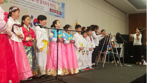 2019 청소년 평화통일 기원음악 축제 한마당
