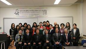 제4회 캐나다 동부지역(퀘백) 한국학교협회 교사 연수회