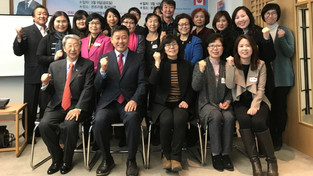 2018.03 교장 및 교사 연수회