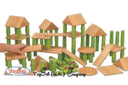 竹屋積木套