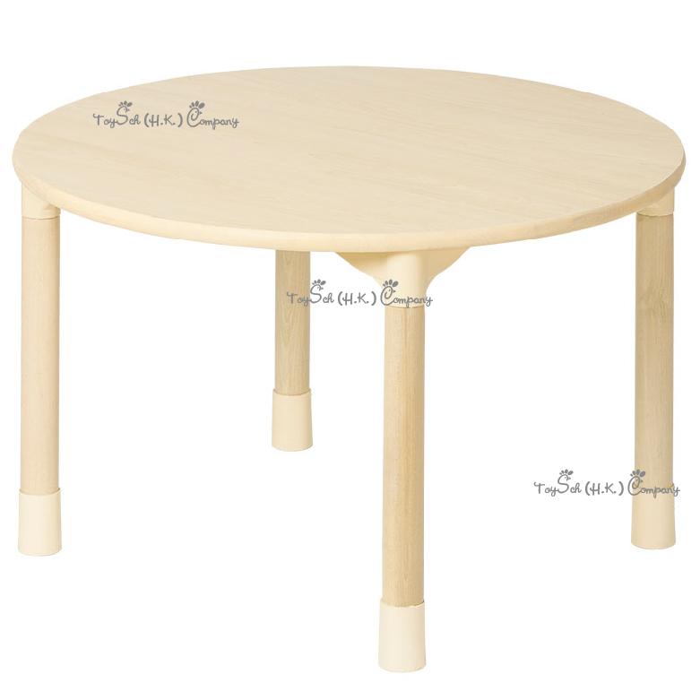 Children Round Table