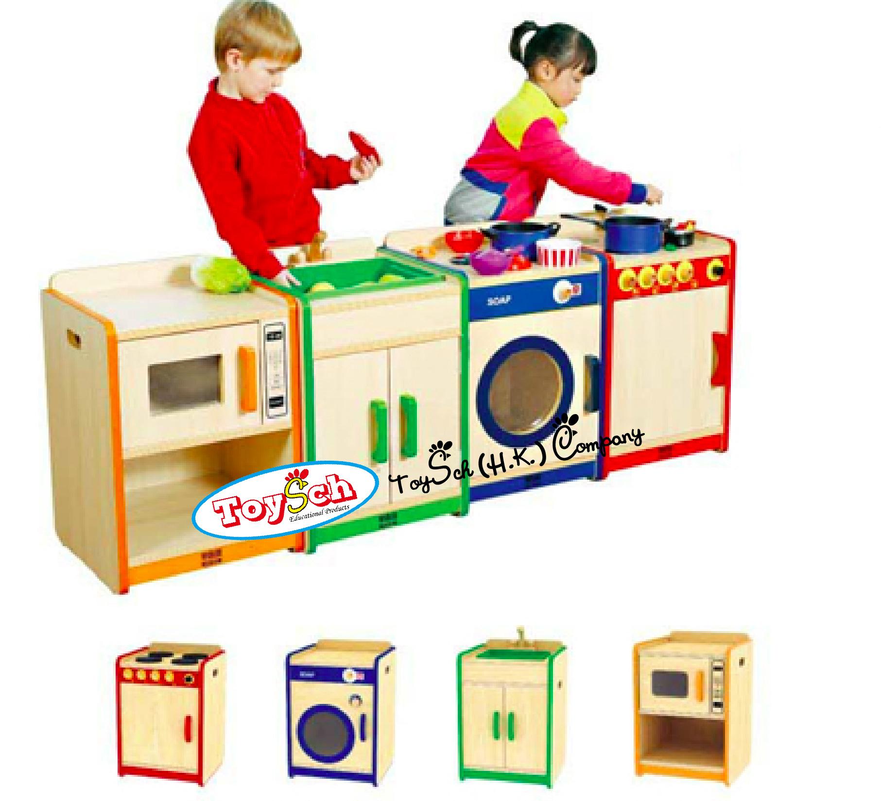 角色扮演系-兒童洗衣廚房櫃子組合