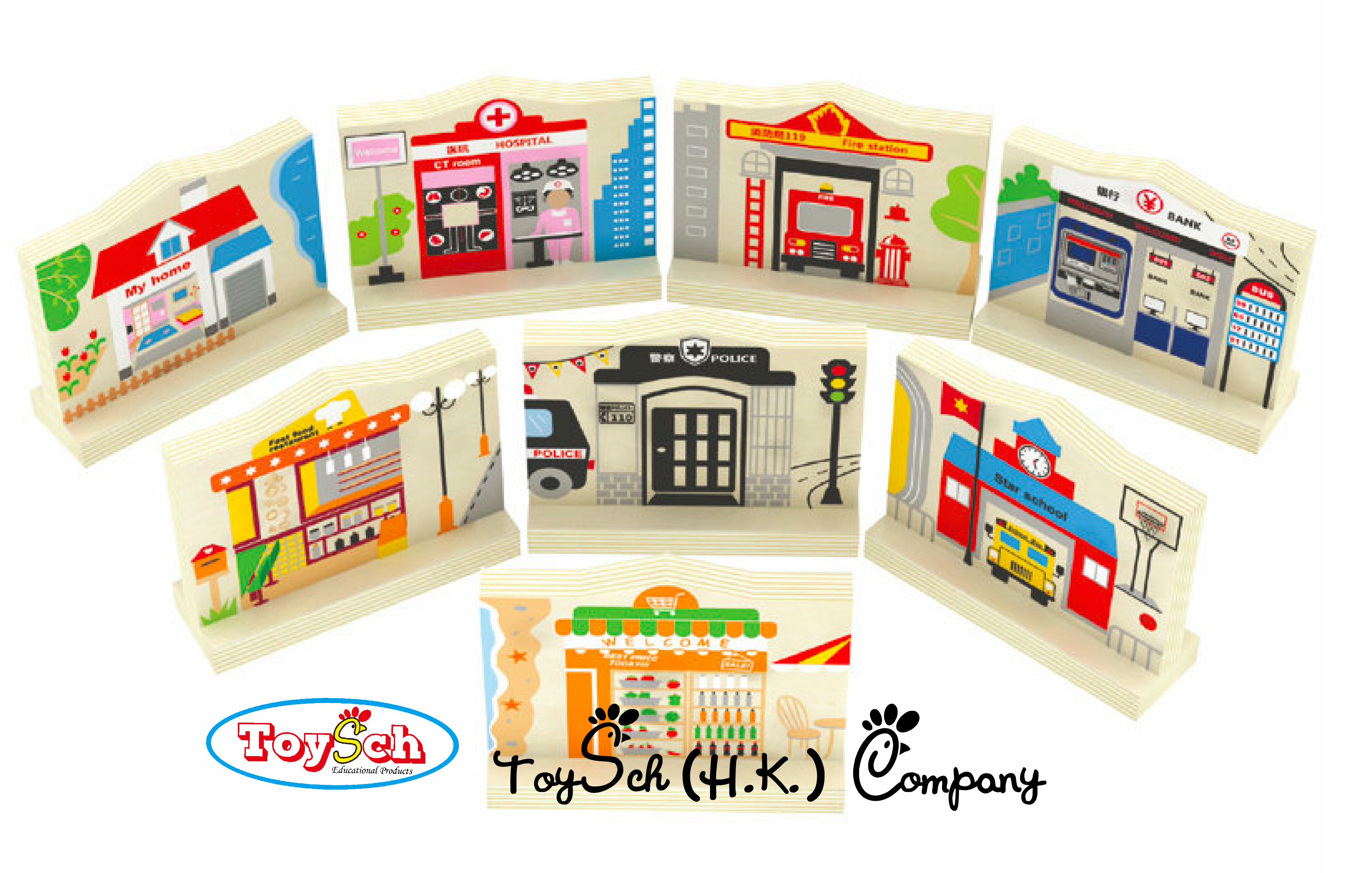 商店積木玩具