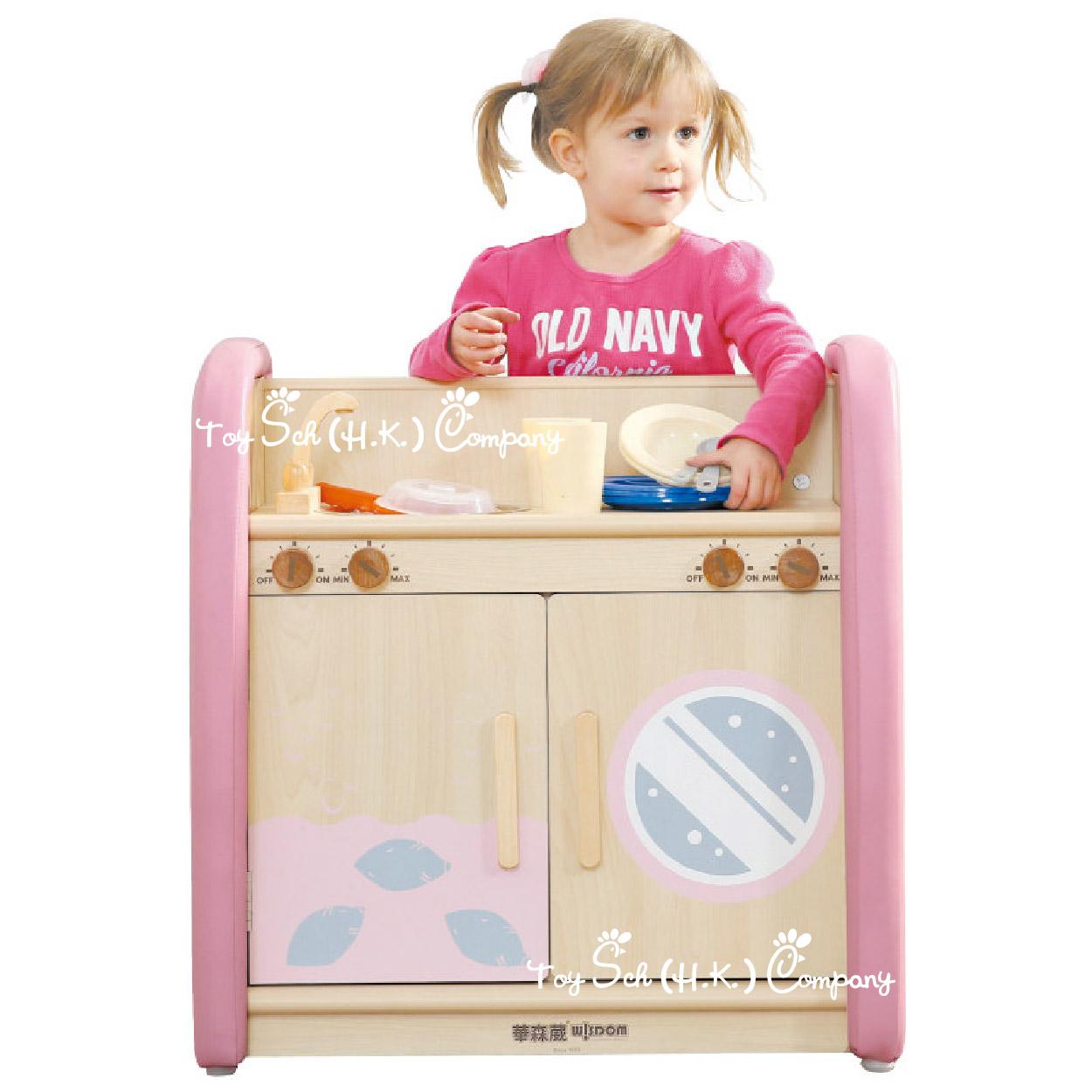 角色扮演系-兒童洗滌組合櫃