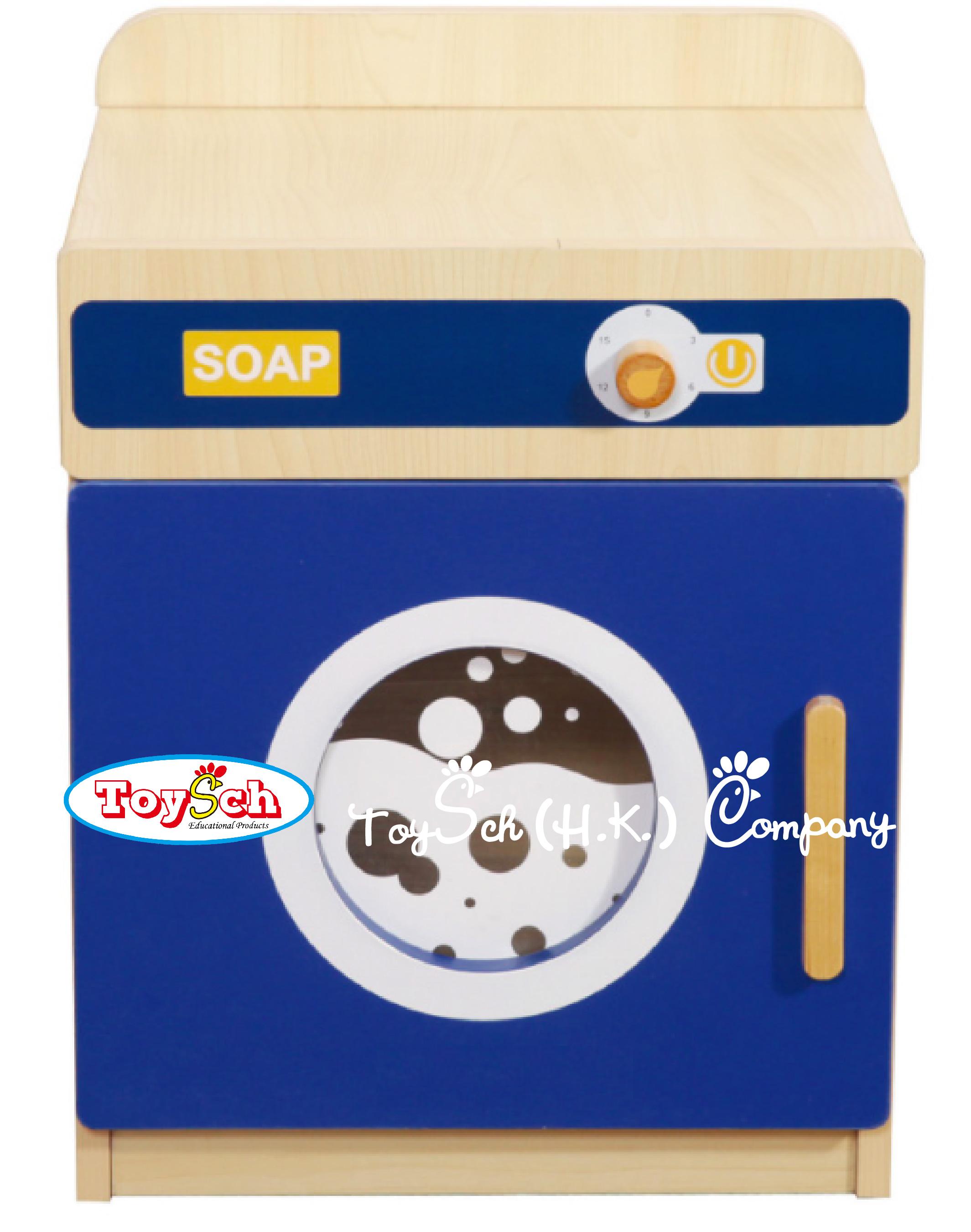 角色扮演系-兒童洗衣機