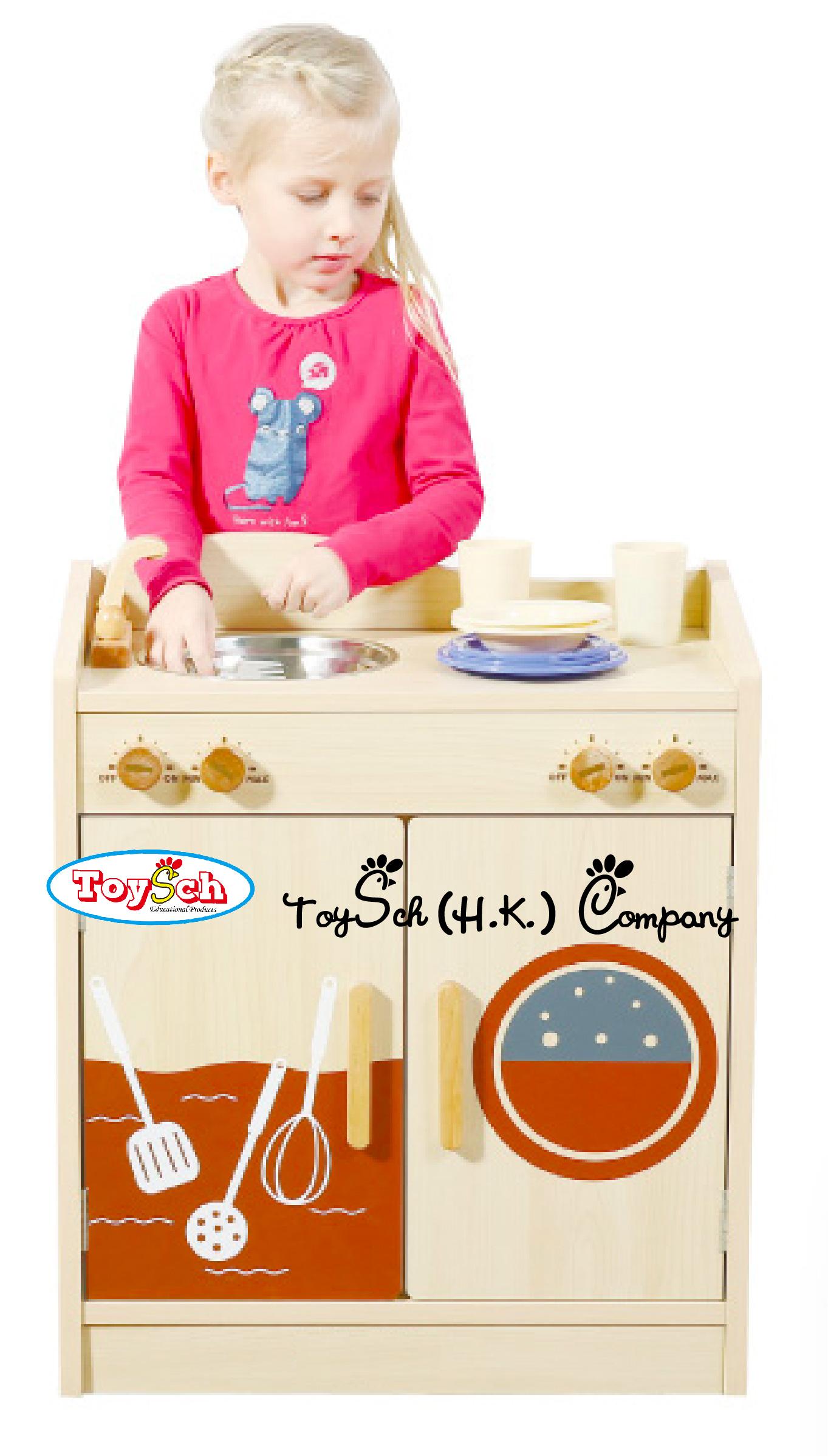 角色扮演系-兒童洗滌櫃