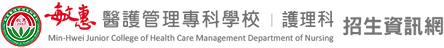 logo-招生.png