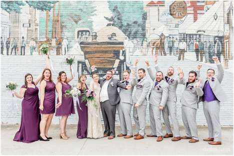 Flander-Hall-Wedding-Photography-J+C-2017-Elizabeth-Ladean-Photography-photo-_4256.jpg