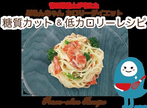 recipe__inner__left_001.png