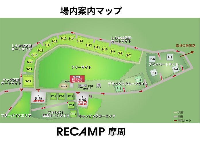MASHUU_MAP2021_0413-2-2.jpg